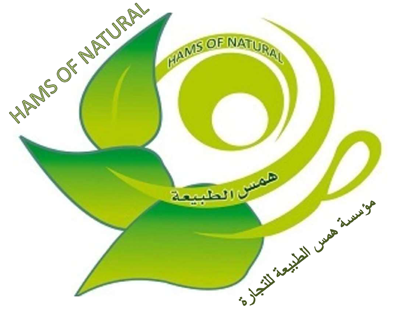 Beautyworld Saudi Arabia-Hams of Natural